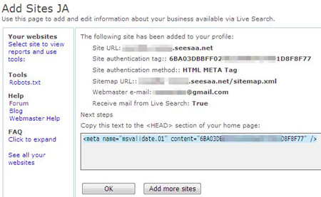 Live Search Webmaster Center_seesaa_02.JPG