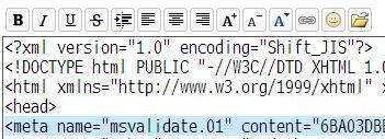 Live Search Webmaster Center_seesaa_03.JPG