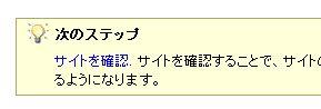 webmastertool00.jpg