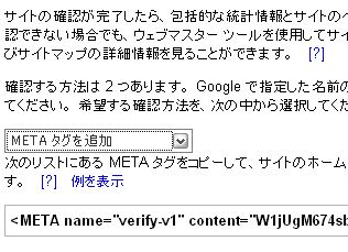 webmastertool01.jpg