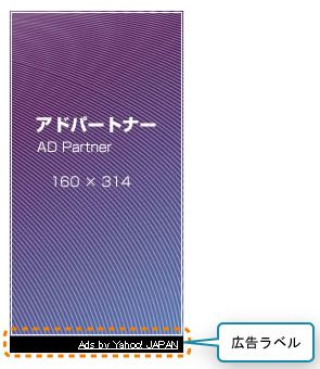 yahoo_new_ads.JPG
